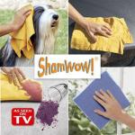 ShamWow (4 големи + 4 малки)